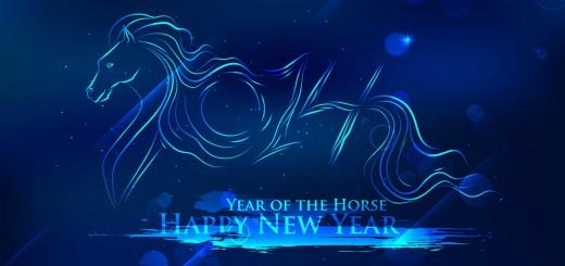 Новый-Год-2014-год-Лошади.-520x245.jpg