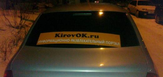 Юрий Киров