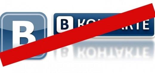 Вконтакте - лидер по количество решений о блокировке Роспотребнадзора