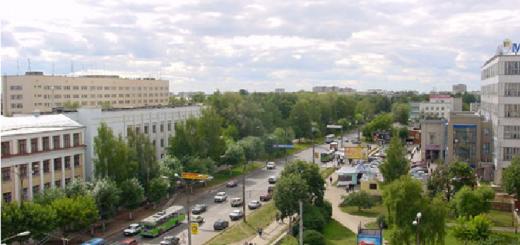 Школа блогеров в Кирове