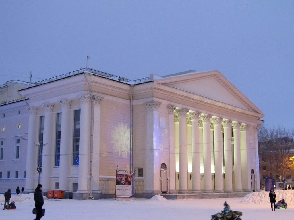 Кировский драмтеатр