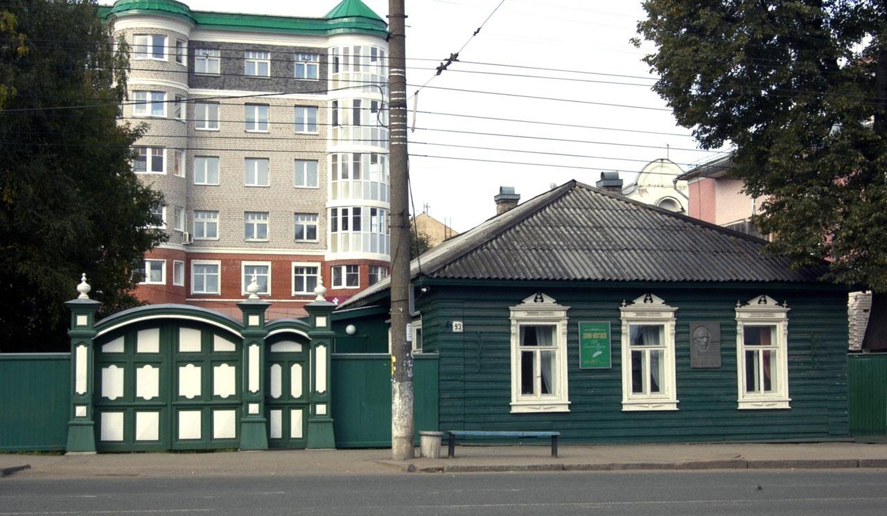 музей М. Е. Салтыкова-Щедрина